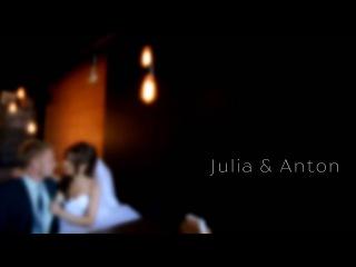 Wedding video Julia & Anton | Студия Горячий Башмак | Hot Shoe Studio