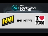 NaVi vs Mamas-Boys #2 (bo2) Shanghai Major, Europe, 07.01.16
