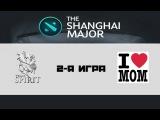 Team Spirit vs Mamas-Boys #2 (bo2) Shanghai Major, Europe, 07.01.16