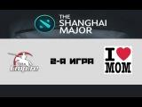 Team Empire vs Mamas-Boys #2 (bo2) Shanghai Major, Europe, 07.01.16