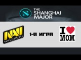 NaVi vs Mamas-Boys #1 (bo2) Shanghai Major, Europe, 07.01.16
