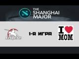 Team Empire vs Mamas-Boys #1 (bo2) Shanghai Major, Europe, 07.01.16