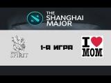 Team Spirit vs Mamas-Boys #1 (bo2) Shanghai Major, Europe, 07.01.16
