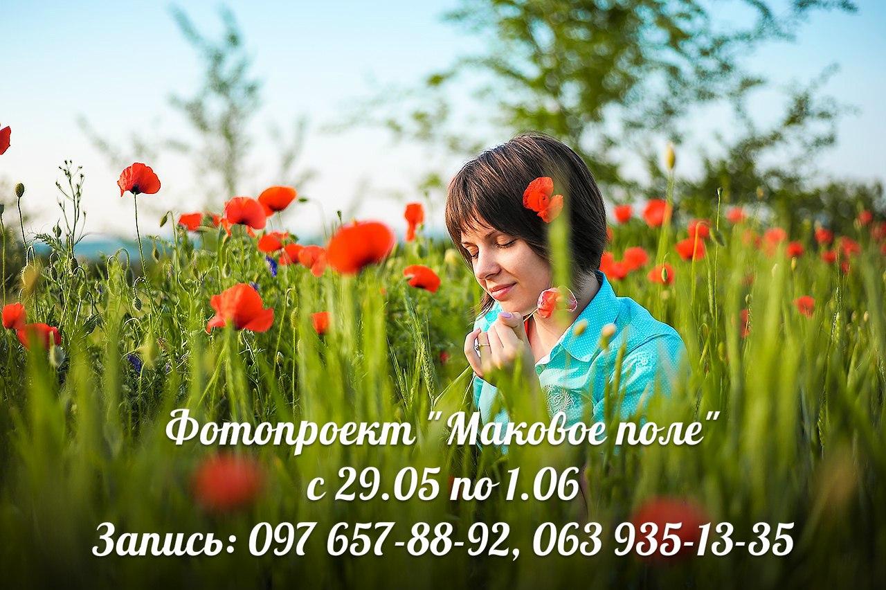 https://pp.vk.me/c627423/v627423039/2483/L2iW--vc6vU.jpg