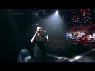 Полина Гриффис / Adele