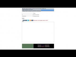 Лучший сайт генератор тегов для ваших видео на ютуб!