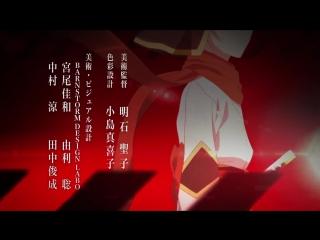 Драконий хаос/Война красного дракона