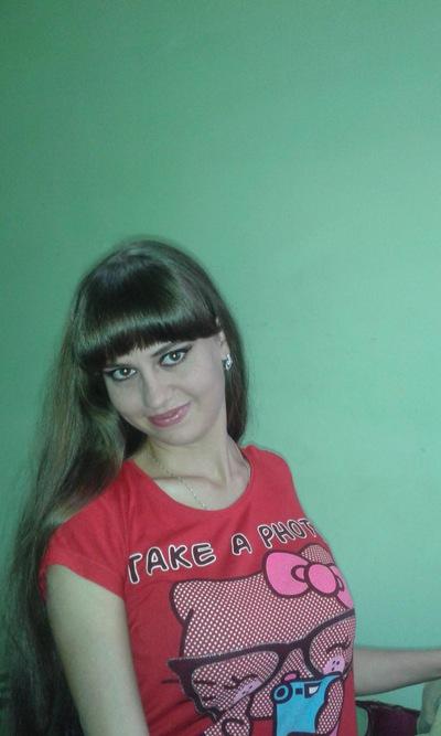 951537d9181491b Кристина Алиева | ВКонтакте