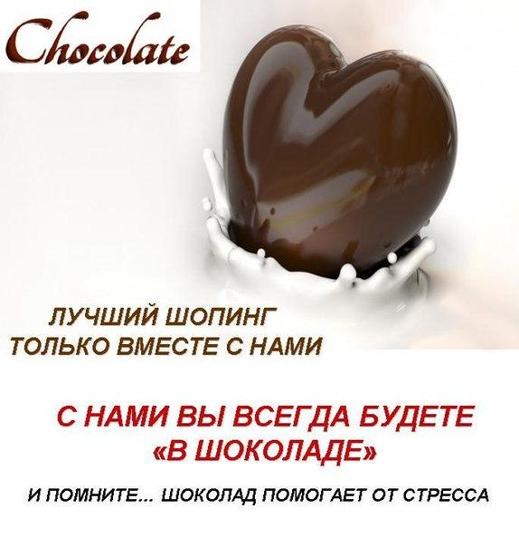 Юля Стельмашонок   Мурманск