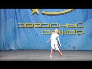 6 международный фестиваль- конкурс детского и юношеского творчества звездный дождь Волковая Юля