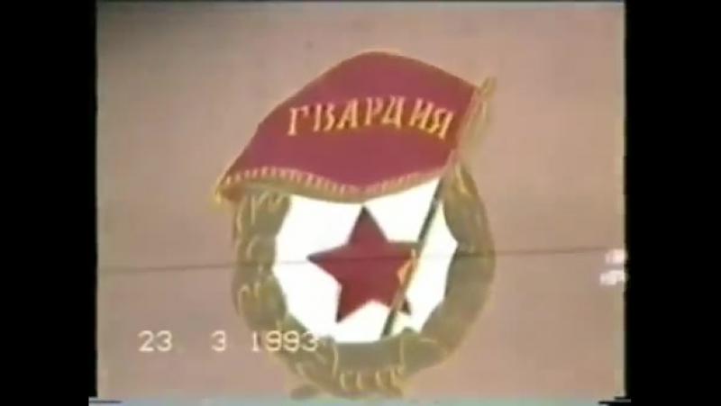Лерц Вывод 19 Гвардейского АПИБ 23 03 1993 г