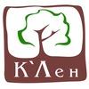 klen.ua - інтернет-магазин