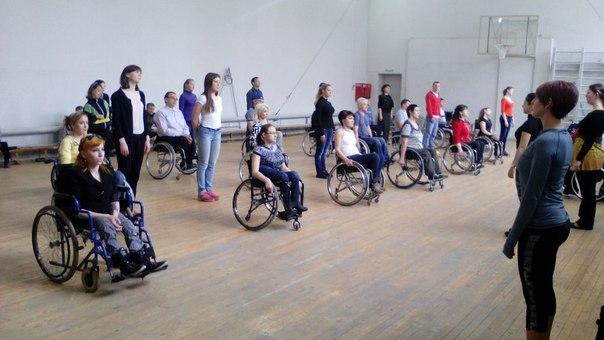 Знакомства инвалидов в Перми