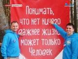 Телеканал «Санкт-Петербург», передача «Нужное подчеркнуть»: Сдай кровь с Дедом Морозом и «Энергией Жизни»