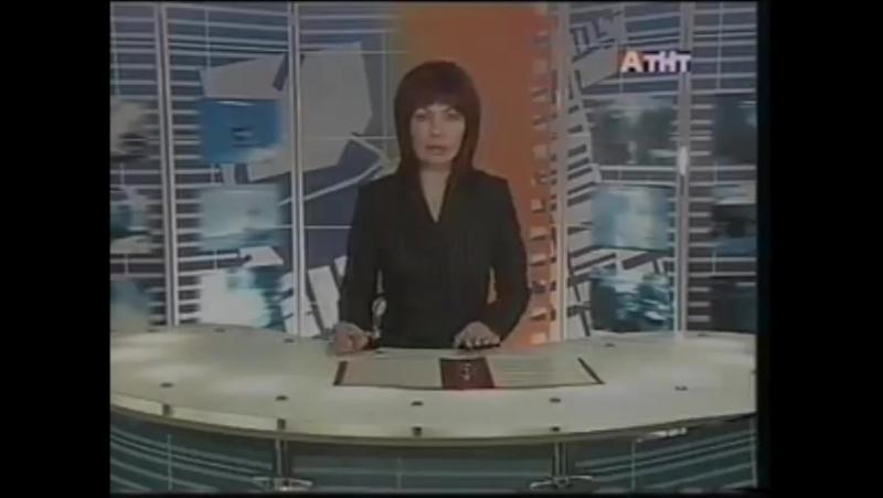 Staroetv.su / Сегодня в Абакане (ТВ Абакан, июль 2006) Подготовка к российским и европейским соревнованиям по кикбоксингу