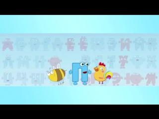 Веселая азбука. Смешной мультик. Обучающее видео для детей