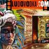 Лудоводы - видео вашей игры в онлайн казино