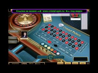 Как заработать 200$ на казино через 15 минут новый способ 2016 года