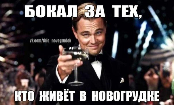 http://cs627423.vk.me/v627423694/4461c/V0nhEPLldlE.jpg