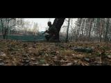 СТАЛКЕР (2015) - Трейлер