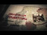 Я Русский Оккупант _ Im a Russian Occupant