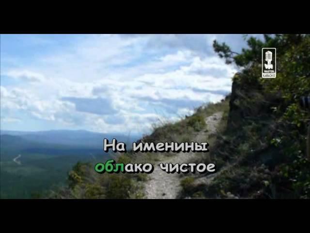 Караоке для детей Резиновый ежик Никитин С и Никитина Т
