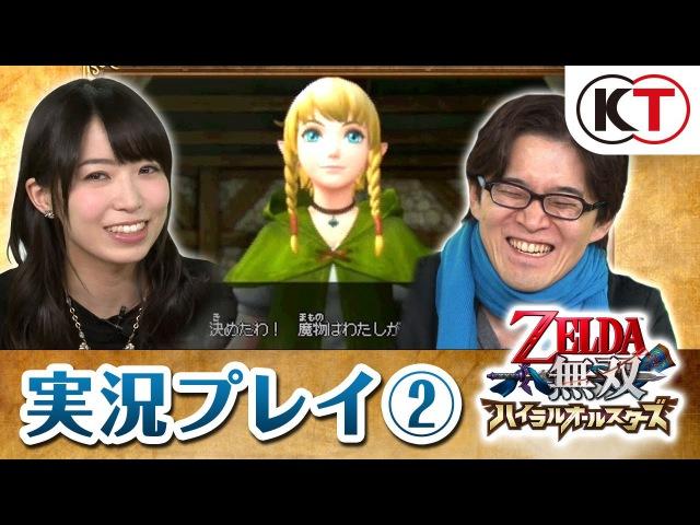 ~ゲーム概要紹介編②~『ゼルダ無双 ハイラルオールスターズ』妖精プロ124