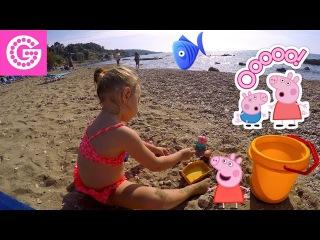 Свинка Пеппа и Miss Beauty G приехали на море