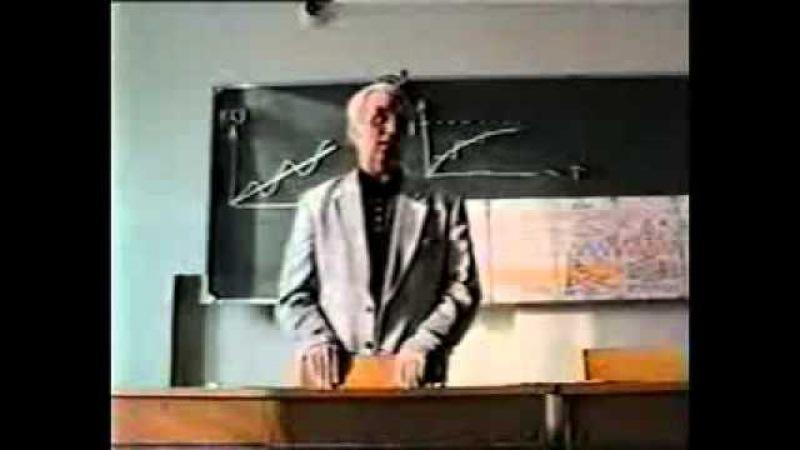 ОПК Зазнобина В М Достаточно общая теория управления, Лекция 1
