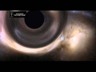 """Сериал """"Прогулки в космосе"""". 21-я серия """"Черные дыры""""."""