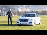 New Cadillac CTS 2016 Review  Кадиллак СТС 2016 Тест-Драйв. Игорь Бурцев