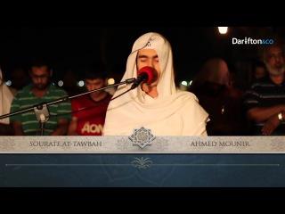 Sourate At Tawbah - Ahmed Mounir سورة التوبة ﺍﺣﻤﺪ ﻣﻨﻴﺮ
