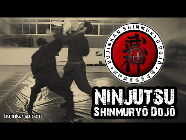 Ninjutsu | Shiken Gata (Combate Real) - Defesa Pessoal (Self Defense)
