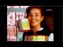 Реклама Nargis Tea  (Екатерина Гусева_1996г.)