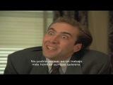 You don't say (Complete scene) Nicolas Cage - Vampire's Kiss