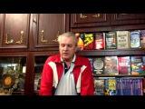 Кондрашов А. А. 23.03.2014 часть 2. Предназначение пирамид, менгир, дольменов