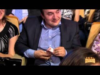 Одесская киностудия - Очень страшное смешно - Уральские пельмени