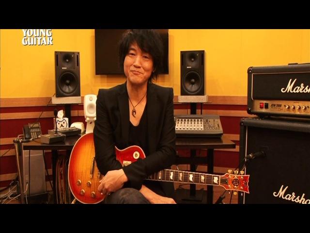GRANRODEO e-zuka Guitar Method