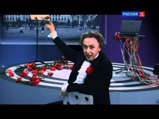 Рихард Вагнер Величайшее шоу на Земле.mpg