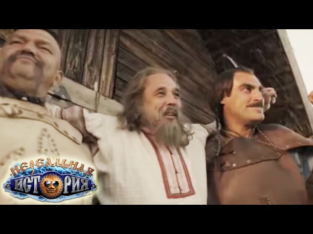 Нереальная история - Хитропоповка - Выборы