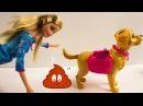 Барби набор с какающей собакой видео с куклами игрушки для девочек на русском