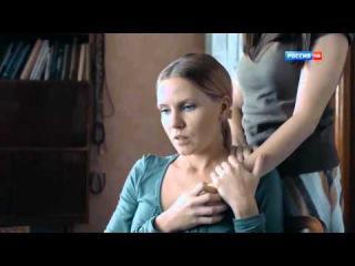 Фильм «Любовь не делится на два» (2015). Русские мелодрамы / Сериалы