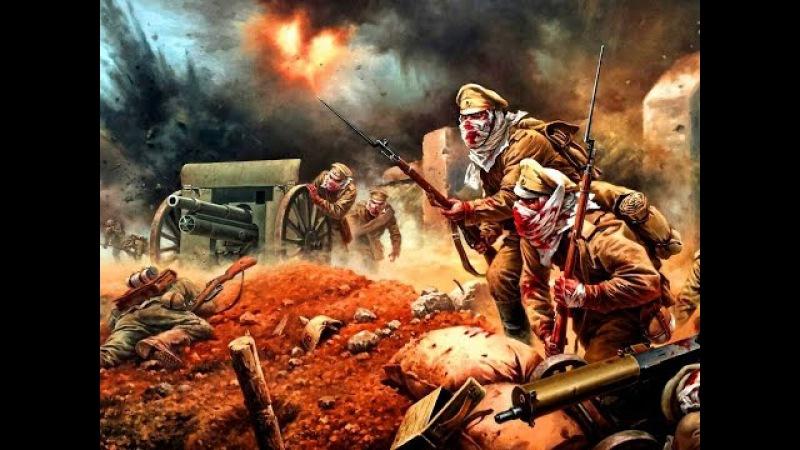 Непобеждённый гарнизон. К 100-летию обороны крепости Осовец и