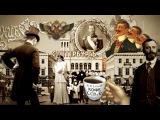 Трейлер 2 к фильму «ПОСЛЕДНИЙ РЫЦАРЬ ИМПЕРИИ»