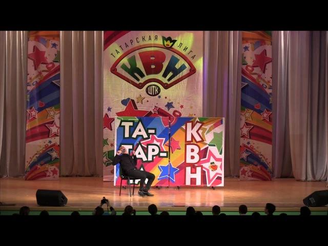 ТатЛига КВН 2014.10.15 Фестива́ль КамПИ Алга ТВ