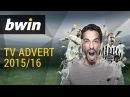 Игроки «Ювентуса» и «Реала» в рекламе Bwin