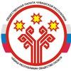 Общественная палата Чувашской Республики