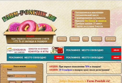 Казино без вложений с выводом денег какое онлайн казино лучше форум