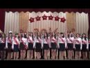 Песня детей на Последнем звонке в 9-м классе_2014
