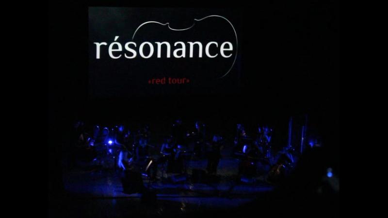 Resonance Metallica The unforgiven